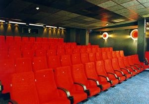 Central Kino Hof Hof